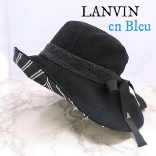 ランバンオンブルー(LANVIN en Bleu)の新品 ランバンオンブルー 新品 リバーシブル ハット 帽子(ハット)