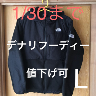 THE NORTH FACE - THE NORTHFACE デナリフーディー