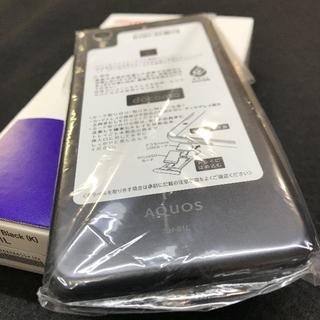 アクオス(AQUOS)のABC6778様専用【未使用/SIMフリー】AQUOS sense2(スマートフォン本体)