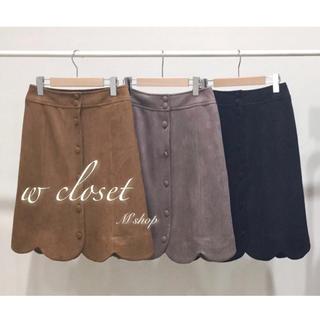 ダブルクローゼット(w closet)のダブルクローゼット✽ スウェード調スカート ✽(ひざ丈スカート)