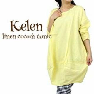 ケレン(KELEN)のケレン Kelen ゆったりコクーンリネンチュニックワンピース(ひざ丈ワンピース)