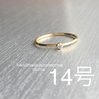 14kgf*CZ付き ダイヤリング agete、ete、トゥモローランド好きに(リング(指輪))