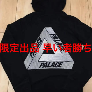 Supreme - palace skateboard パレス パーカー / supreme