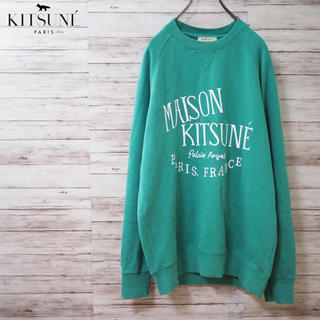 メゾンキツネ(MAISON KITSUNE')のMaison Kitsune Palais Royal Crew Sweat(スウェット)