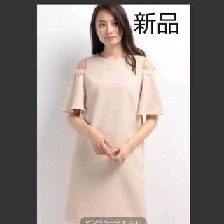 アナイ(ANAYI)の新品♡ANAYI ダブルクロスオフショルダーワンピース(ひざ丈ワンピース)