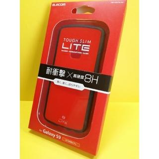 エレコム(ELECOM)のGalaxy S9用TOUGH SLIM LITE(Androidケース)