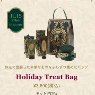 サボン(SABON)の【限定品】サボン ホリデートリートバッグ2018(コフレ/メイクアップセット)