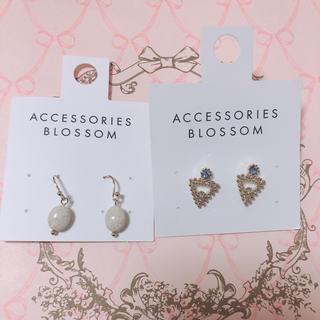 アクセサリーズブラッサム(Accessories Blossom)のピアス accessoriesblossom(ピアス)