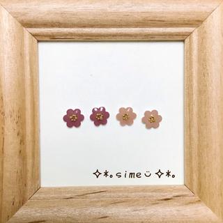小さいハートのピアスセット♡苺大福セット(ピアス)