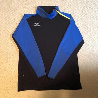 ミズノ(MIZUNO)のロングゲームシャツ(ウェア)
