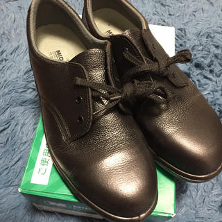 ミドリアンゼン(ミドリ安全)のミドリ安全 安全靴 26.5㎝(その他)