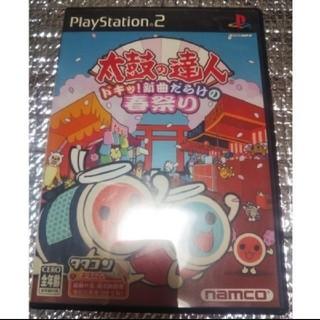バンダイナムコエンターテインメント(BANDAI NAMCO Entertainment)のPlayStation2 太鼓の達人 ソフト(家庭用ゲーム機本体)