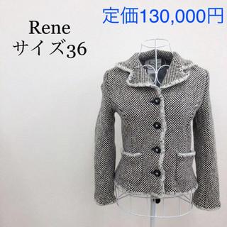 ルネ(René)のRene ルネ 秋冬【イタリア生地 TISSUE社 ツイード ジャケット 36(テーラードジャケット)