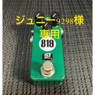 pedal diggers TS819 mini(エフェクター)