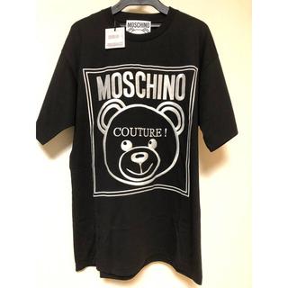 モスキーノ(MOSCHINO)のモスキーノ Tシャツ新作テディベア オーバーサイズ激安価格(Tシャツ(半袖/袖なし))