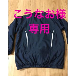 エスエスケイ(SSK)のSSK 中綿 Vジャン♡150(ジャケット/上着)