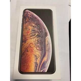 iPhone - iPhone Xs Max 256GB GOLD