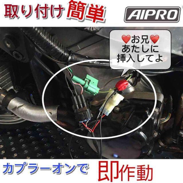 スズキ(スズキ)のアイプロ製★スピードヒーラー APSS1 GSX1300Rハヤブサ 自動車/バイクのバイク(パーツ)の商品写真