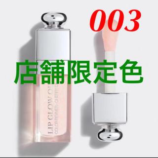 クリスチャンディオール(Christian Dior)の🎁ディオールアディクトリップグロウオイル 003パール 限定色 限定品 新品(リップグロス)