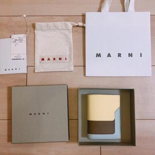 マルニ(Marni)のマルニ 二つ折り財布 MARNI(財布)