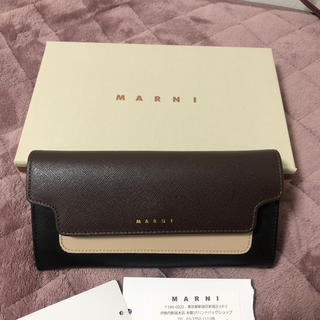 Marni - マルニ MARNI 長財布
