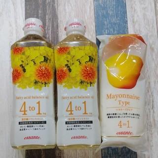 アムウェイ(Amway)のエサンテオイル2本、マヨネーズセット 新品 送料込み アムウェイ(調味料)
