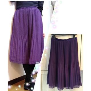 ジエンポリアム(THE EMPORIUM)の【美品】紫プリーツスカート(ひざ丈スカート)