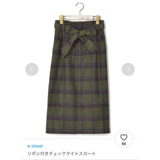 ダブルクローゼット(w closet)のリボン付きチェックタイトスカート(ひざ丈スカート)