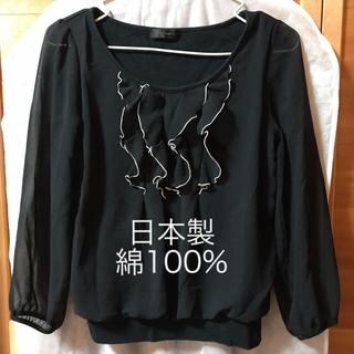 スーツカンパニー(THE SUIT COMPANY)の美品 日本製 オフィス スーツ インナー(カットソー(長袖/七分))