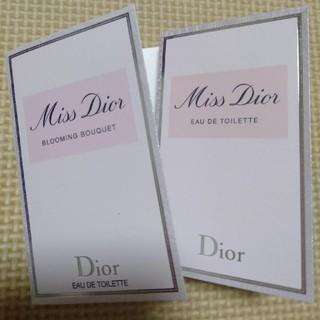 クリスチャンディオール(Christian Dior)の【R 5】ミスディオール香水サンプル2点セット(香水(女性用))