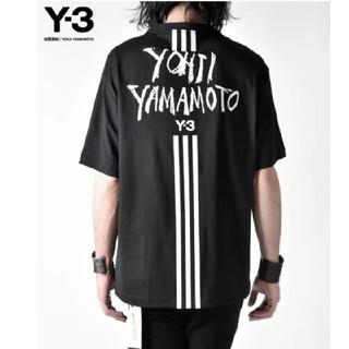 ワイスリー(Y-3)の国内正規品 新作新品 Y-3 ヨウジヤマモト ブラック M(Tシャツ/カットソー(半袖/袖なし))