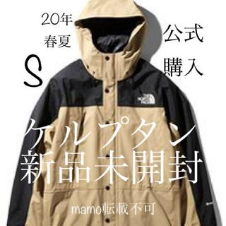 THE NORTH FACE - 公式購入品 20春夏 Sサイズ マウンテンライトジャケット ケルプタン KT