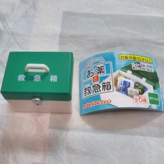 エポック(EPOCH)のドールハウスに お薬と救急箱 №1 救急箱(青)廃盤品?(その他)