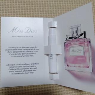 クリスチャンディオール(Christian Dior)の【R 10】ミスディオール香水サンプル(香水(女性用))