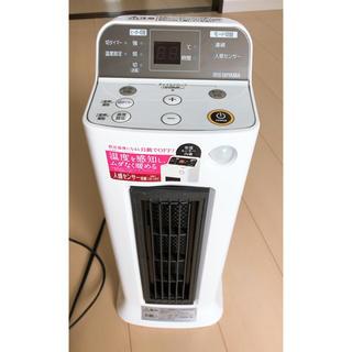 アイリスオーヤマ - 人感センサー付セラミックファンヒーター JCH-ST122T-W