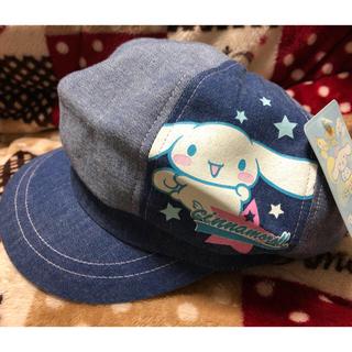 シナモロール(シナモロール)のシナモロール  キャップ デニム ピンク 3個セット(帽子)