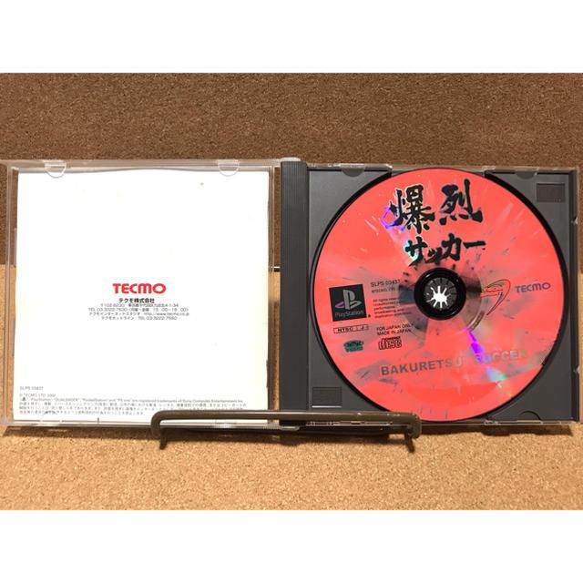 Koei Tecmo Games(コーエーテクモゲームス)のPS 爆烈サッカー エンタメ/ホビーのゲームソフト/ゲーム機本体(家庭用ゲームソフト)の商品写真