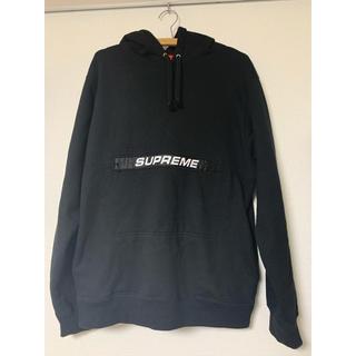 Supreme - supreme Zip Pouch Hooded Sweatshirt ブラック