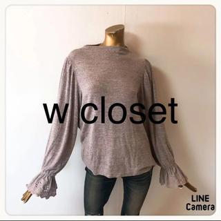 ダブルクローゼット(w closet)の☘T1725☘w closet スワトー 刺繍入り カットソー F(カットソー(長袖/七分))