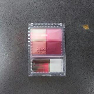 CEZANNE(セザンヌ化粧品) - セザンヌ ミックスカラーチーク 04