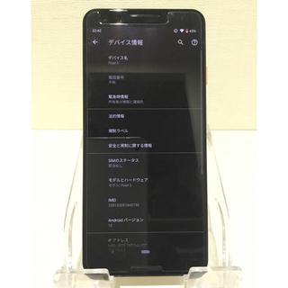 ANDROID - 【中古・超美品】Google Pixel 3 ホワイト(G013B)