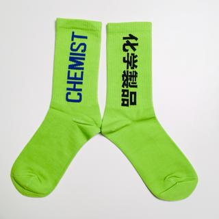 "US直輸入!メンズ ミドル丈 ソックス 靴下 ""化学製品""グリーン(ソックス)"