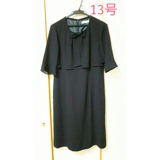 しまむら - セオリア 喪服 礼服 ブラックフォーマル 13号