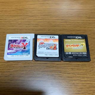 ニンテンドー3DS(ニンテンドー3DS)のポケットモンスター(ハートゴールド/ホワイト2/Y)(家庭用ゲームソフト)