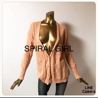 スパイラルガール(SPIRAL GIRL)の☘T1829☘SPIRAL GIRL ケーブルニット カーディガン F(カーディガン)