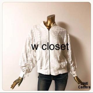 ダブルクローゼット(w closet)の☘T1844☘w closet コットン レース ブルゾン  F(その他)