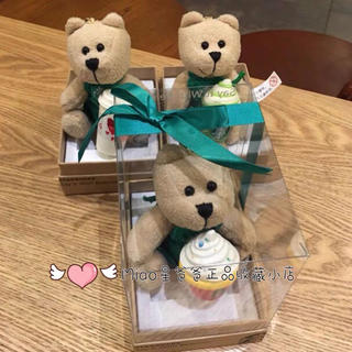 スターバックスコーヒー(Starbucks Coffee)のベアリスタ 熊 キーホルダー ストラップ ぬいぐるみ 台湾スターバックス 海外(キャラクターグッズ)