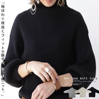 antiqua - 新品タグ無し☆【antiqua】ハイネック ニット トップス ブラック Lサイズ
