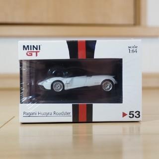 1/64パガーニウアイラロードスターホワイト黒ストライプ右ハンドル定価2200円(ミニカー)