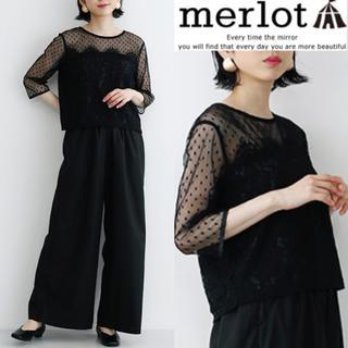 merlot - merlot plus ドットシアー レース切替 セットアップ パンツドレス